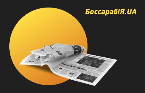 БессарабiЯ.UA - INCREATE